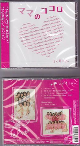 cd-0001